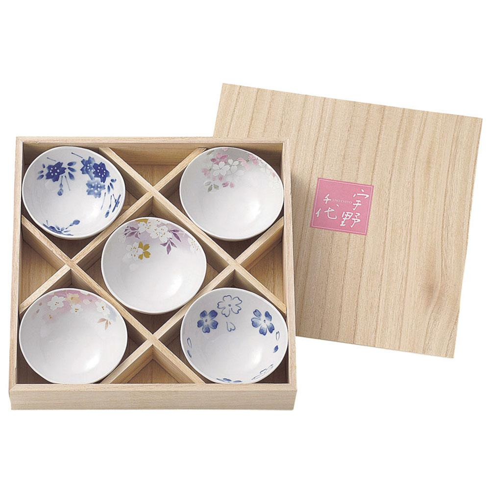 New Dinnerware Gift Sets