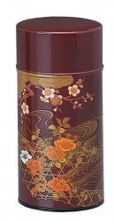 Koestu BURGUNDY 200g canister - Click for more info
