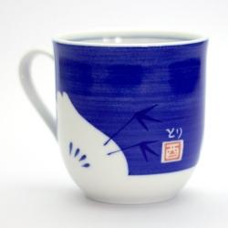 Zodiac Animal Mug ROOSTER