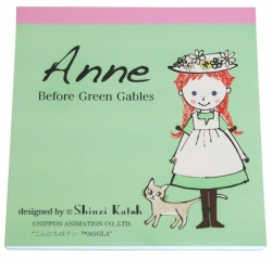 Anne/With Cat-Memo Pad